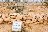 Old German cannon displayed at memorial, El Alamein, Egypt