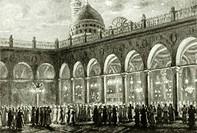 Saudi Arabia Historical Makkah