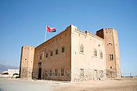 Mirbat Castle is a museum in Oman