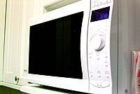 a microwave oven facade