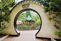 Entrance of a park, Hollywood Road Park, Hollywood Road, Hong Kong, China