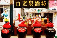 Wine jars in front of a liquor store, Tai´an, Shandong Province, China