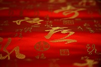 Red Chinese silk fabric
