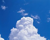 Vertical Cloud