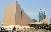 Cultural Centre, Tsimshatsui, Hong Kong