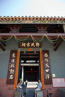 Tang Ancestral Hall at Ping Shan, New Territories, Hong Kong