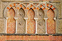 Moorish facade in Cordoba, Andalusia, Cordoba, Spain, Europe
