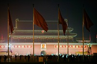 Tiananmen beijing (thumbnail)