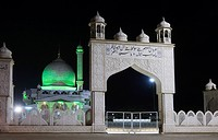 Facade of a mosque, Hazratbal Mosque, Dal Lake, Srinagar, Jammu And Kashmir, India