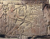 Egypt, Ancient Thebes, Valley of the Kings, relief of Amenhotep III on horse chariot