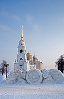 Russia - Golden Ring - Vladimir. The belltower (1810) and the Assumption Cathedral (1185-89). UNESCO World Heritage List, 1992