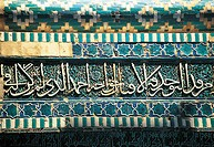 Uzbekistan - Samarkand. UNESCO World Heritage List, 2001. Lyab-i-Hauz. Majolica ornamentation. Detail image