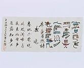 Dongba script, Yunnan, China