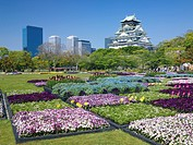Osaka Castle, Osaka business park, Nishinomaru garden, Osaka, Osaka, Japan