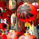Chinese Lantern, Taiwan