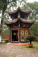 China, Sichuan Province, Mt. Emei, Baoguo Temple, Pavilion with gold bell