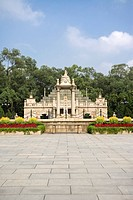 China, , Guangdong, Guangzhou, Mausoleum Of The 72 Martyrs At Huanghuagang