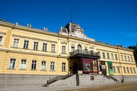 Bulgaria _ Sofia _ Capital City _ Ethnographic Museum