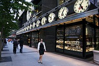 Watch retailer, Madison Avenue, Manhattan, New York City, New York, USA