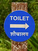 Arrow on Sign board indicating direction of a toilet in a Garden, Pune, Maharashtra, india