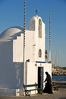 Greece, Saronic Gulf, Aegina Island, Aegina City, the small chapel of Agios Nikolaos