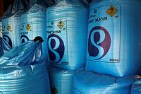 Nitram nitrogen fertiliser in large blue bags