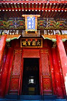 Entrance of Hall of Benevolence and Longevity, Summer Palace, Beijing, China