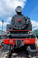 Front view of Soviet steam tenderless or tank locomotive 9P, built in 1953