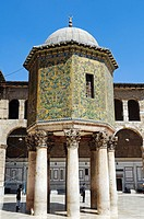Treasure house of the Ottomans in the courtyard of the Umayyad_Mosque in Damascus, Syria, Middle East, Asia