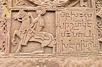 Detail of a historic Armenian cross_stone, khachkar, UNESCO World Heritage Site, Echmiadzin, Armenia, Asia