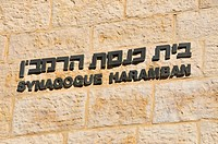 Sign at the entrance of the Haramban Synagoge, Jerusalem, Israel, Middle East, the Orient