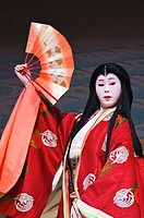 A Geisha dancing during the Kyoto Spring Geiko Dances