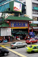 The entrance to Jalan Petaling which marks the start of Chinatown in Kuala Lumpur, Malaysia