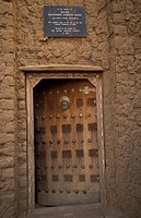 Former house of explorer Gordon Laing, traditional Moroccan style door, Mali, Timbuktu