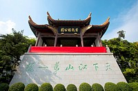 China, Hubei Province, Wuhan, Wuchang, Yellow Crane Tower Park