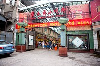 China, Hubei Province, Wuhan, Wuchang, Shouyi Garden Snack Street