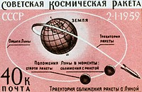 Luna 1 commemmorative stamp. Soviet postage stamp dedicated to the Luna 1 unmanned probe, launched on 2 January 1959 date at upper right. Luna 1 was t...