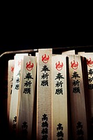 Japanese Kanji characters in wooden tablets with black background
