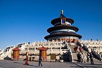 Temple of Heaven, Qinian Dian, Beijing, China