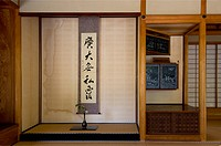 Tokonoma alcove with scroll at Yokokan residence built for the Matsudaira Family in Fukui City, Japan, Asia