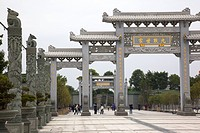 Stone sculpture and gateways at Shi_Keng Court, Chaoshan, China