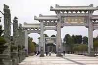 Stone sculpture and gateways at Shi_Keng Court, Chaoshan, China