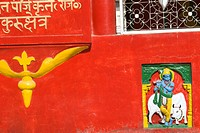 India, Haryana, Kurukshetra, detail of an hindu temple, Shiva