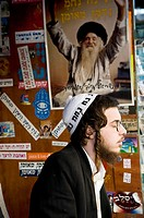 A small shop selling souvenirs of the Nachman Breslov Hasidic movement.