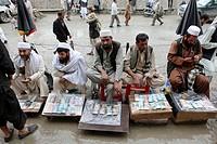 exchange market in kabul