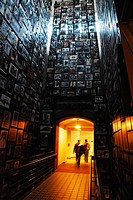 Tower of Life, Holocaust Museum