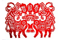 Chinese traditional paper_cut