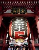 Kaminarimon of Sensoji Temple, Taito, Tokyo, Japan