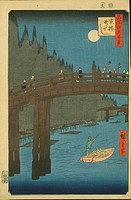 Bamboo Yards, Kyobashi Bridge', 1857. From 'One Hundred Famous Views of Edo' Tokyo. Utagawa Hiroshige 1797_1858 Japanese Ukiyo_e artist. By moonlight ...