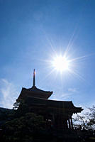 Kiyomizu_dera Temple, Kyoto, Japan